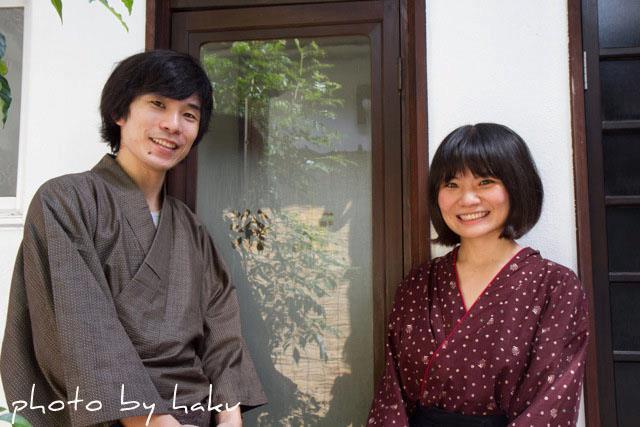 Taka&yuka